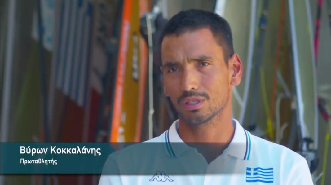 Video με καταγγελίες αθλητων κατα της ιστιοπλοικης ομοσπονδιας